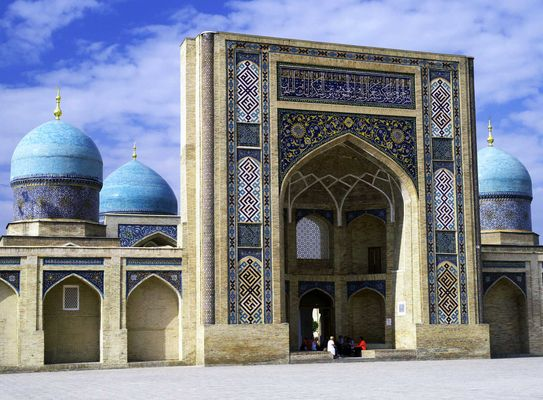 Авиабилеты Уфа Ташкент